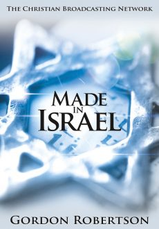 2014 Made in Israel DVD Slipcover