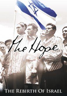 2015 The Hope DVD Slipcover