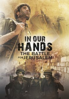 2017 In Our Hands DVD Slipcover
